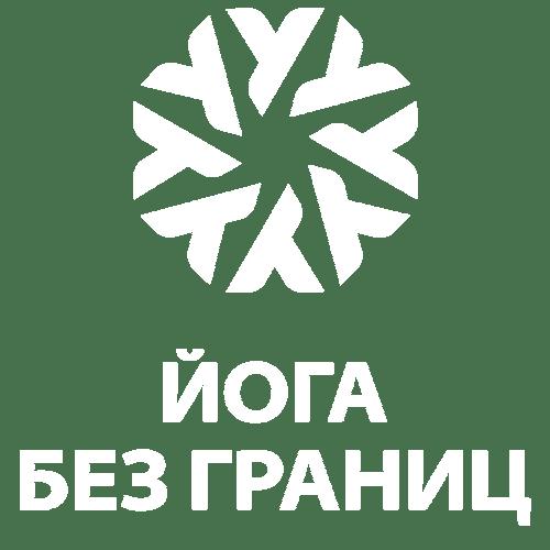 ywb logo tr white - Главная